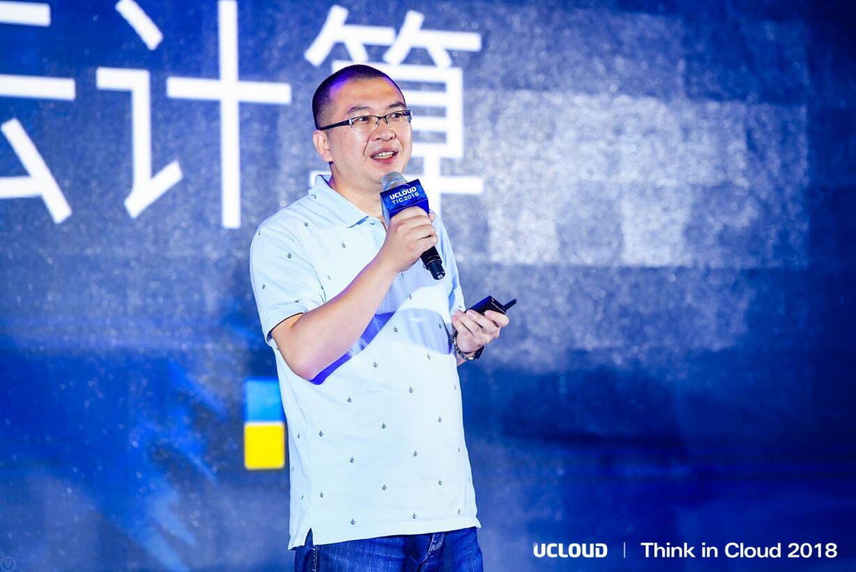 TIC 2018峰会召开 热议独立互联网企业发展之道