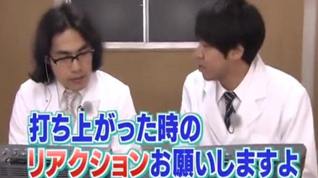 日本整人大赏:有真实感的反应才是最棒的