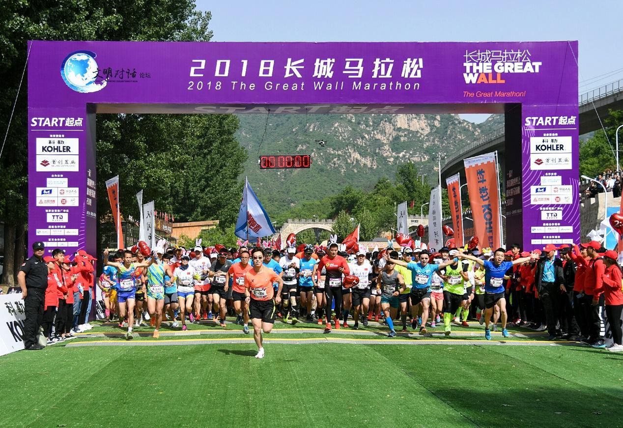 5月13日从长城跑向长城 北京上半年唯一全马盛大开跑