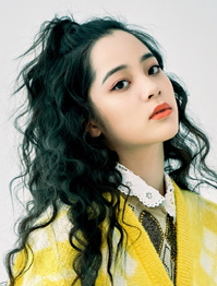 欧阳娜娜登杂志封面