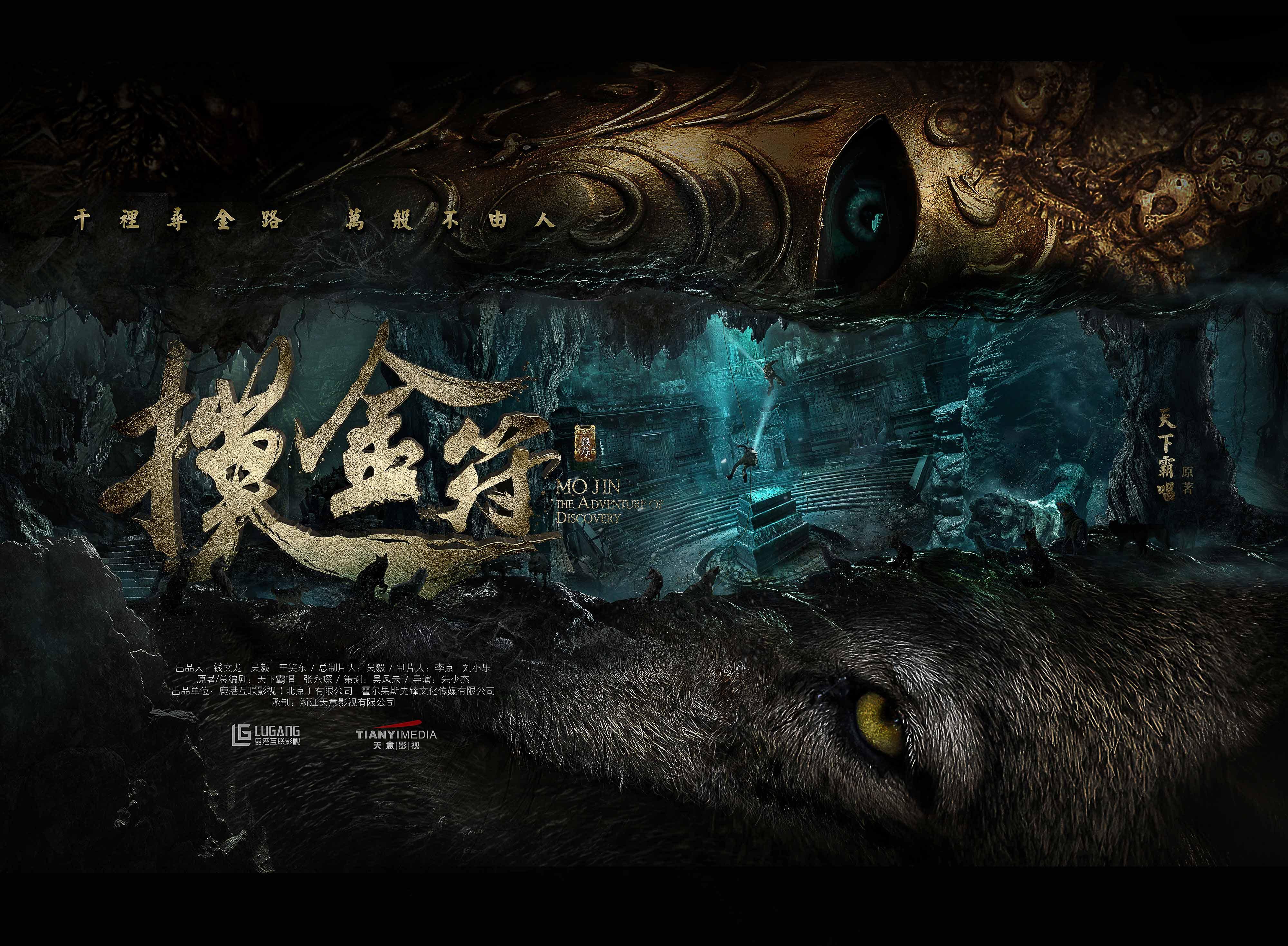 天意影视带来五大剧 携《一步登天》亮相北京电视节