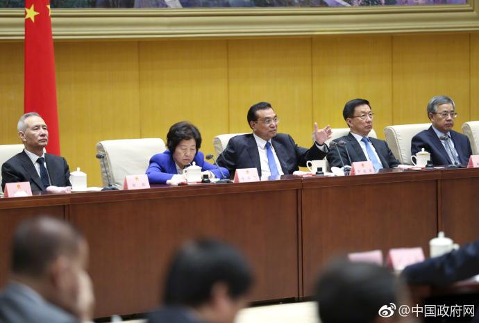 李克强:最大限度减少政府对市场活动的直接干预