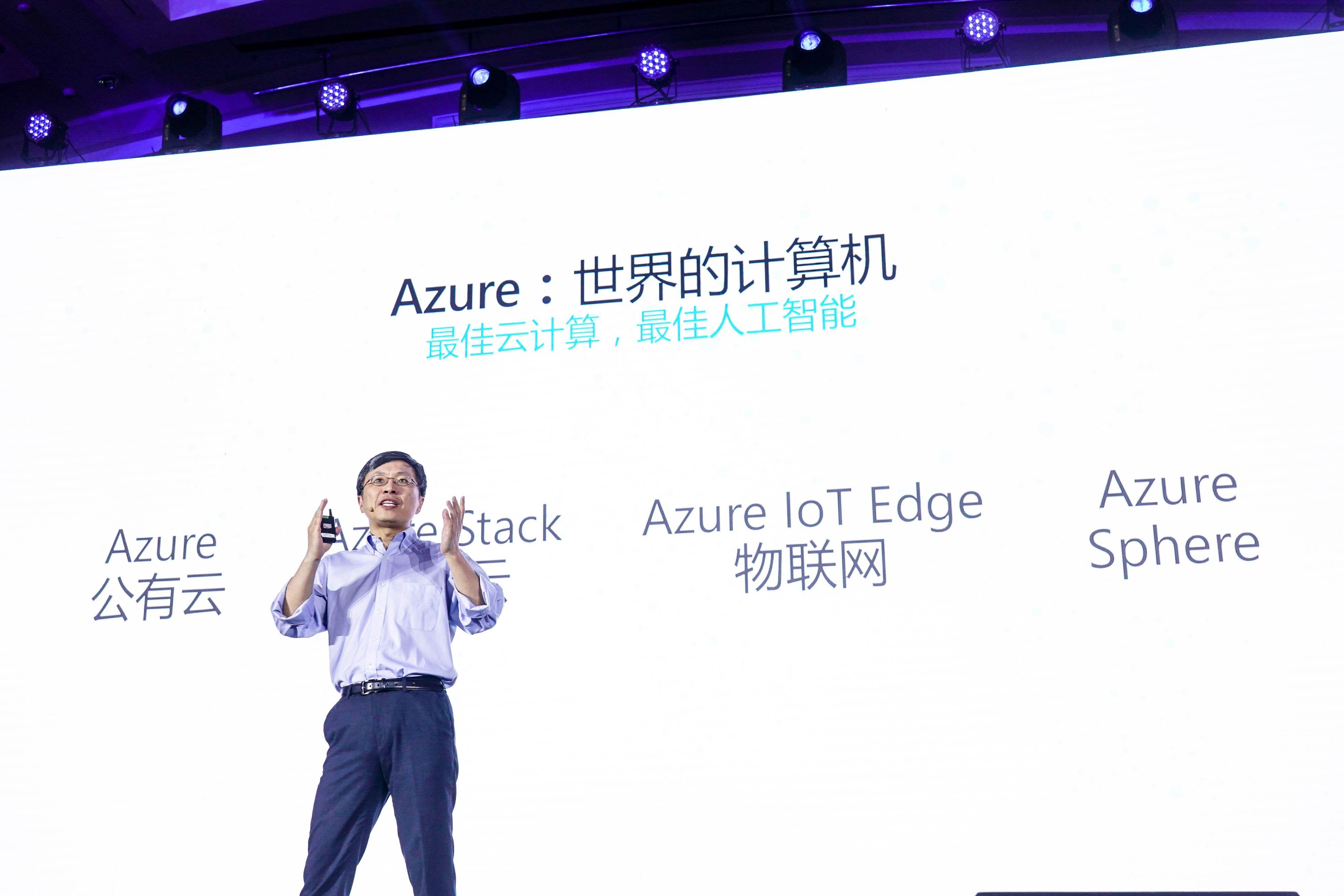 微软宣布上线人工智能学院
