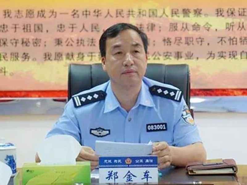 江西上饶广丰区副区长、公安局局长郑金车坠楼身亡
