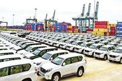 7月1日起 降低汽车整车及零部件进口关税