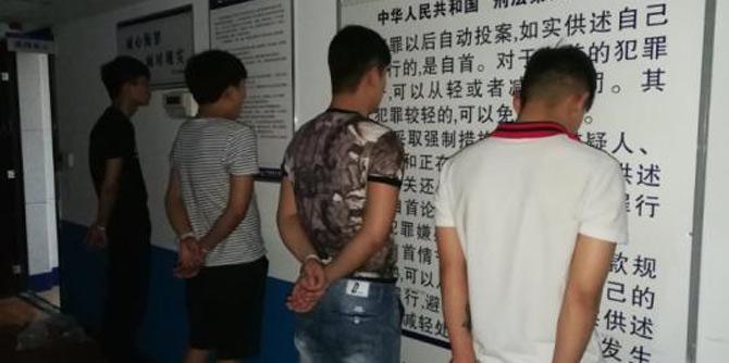 1分钱网游装备牵出百万诈骗案 警方抓获25人