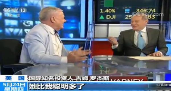 """投资人罗杰斯爆料女儿教中文赚钱:每小时25美元"""""""