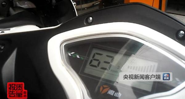 电动自行车最高时速超120!卖家10秒解锁限速