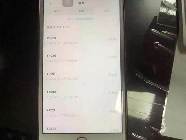女大学生黄播 多个涉黄App被捣毁