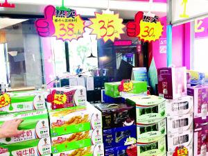 淮安市开展少儿用品和儿童游乐设施价格检查