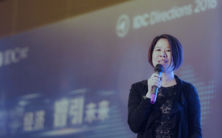 IDC:数字经济时代,ICT厂商发展五大关键词