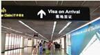 津巴布韦7月起对中国游客和商务人士实施落地签