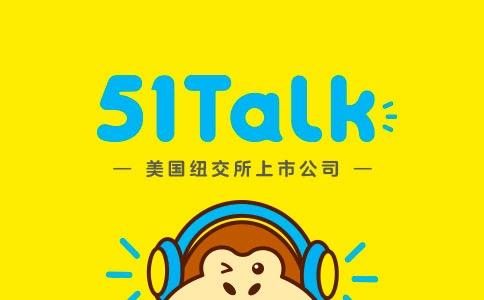 51Talk发布Q1财报:净营收2.6亿 K