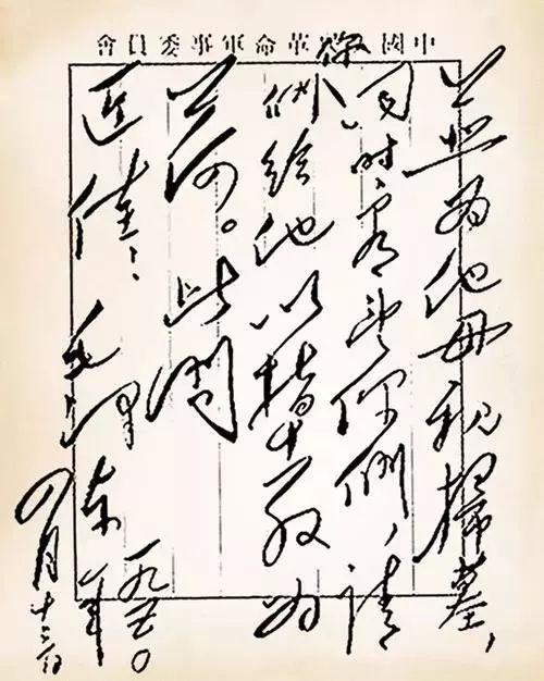谁去世后毛泽东致信吊唁 希望其与杨开慧同葬一穴