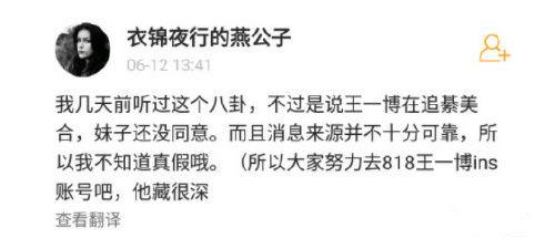 王一博被曝与綦美合有恋情 乐华娱乐第一时间发声明否认