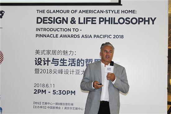 """美国设计咖到艺展中心,尖峰设计亚太奖成""""最佳C位"""""""
