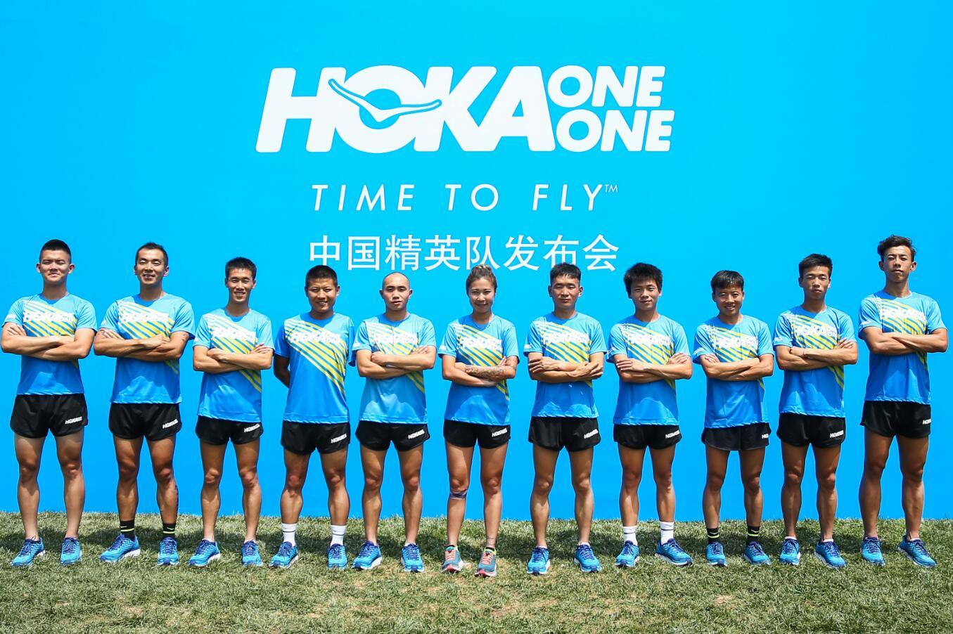 HOKA ONE ONE®中国精英队首发阵容亮相 最强战队火力全开 尽显王者风范