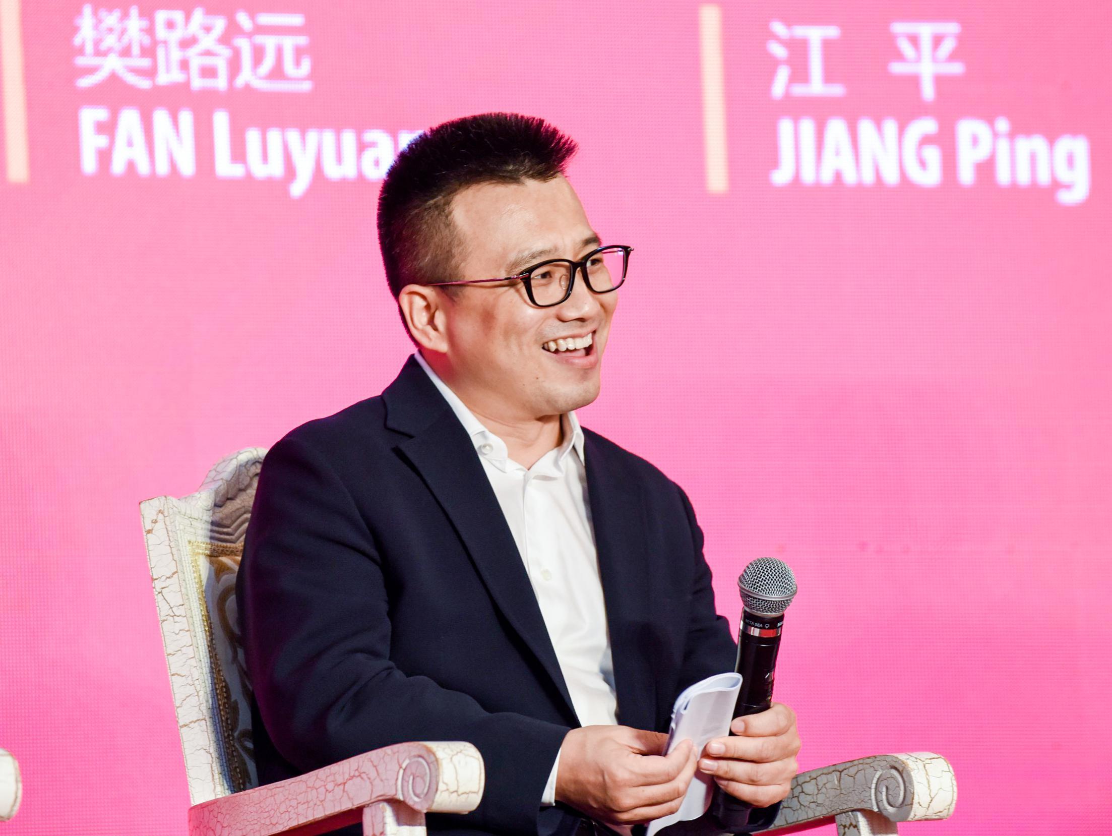 前线   阿里影业樊路远:阿里不会大规模投资游戏产业