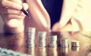 资金面保持均衡状态