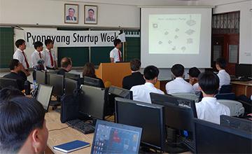 访朝鲜唯一私立国际大学 全英授课