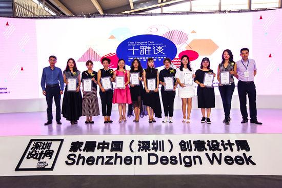 重构生活美学的软装平台 深圳国际家居软装博览会整装待发