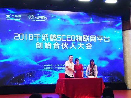 千纸鹤携手环迅支付布局纸业全产业互联网新生态