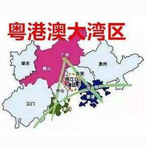"""广东自贸试验区先行先试打造众多全国""""首创""""""""率先"""""""