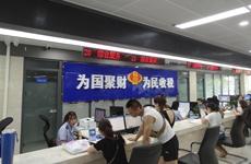 陕西省12个新组建市级税务机构统一挂牌