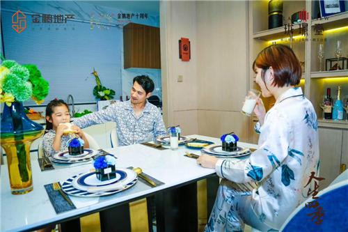 【金鹏·珑璟台】人生四季馆营销中心,用剧幕开启非凡体验