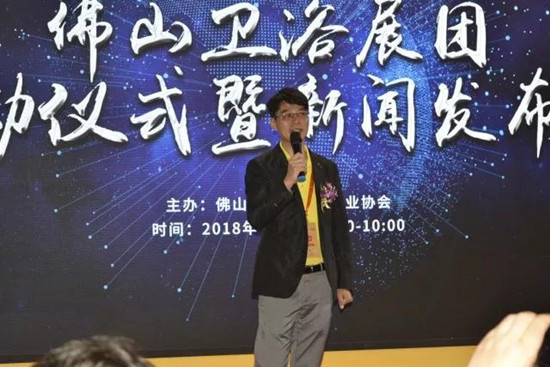 2018佛山卫浴展团集体亮相--2018年广州建博会
