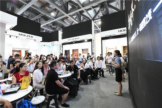 新境界·大不同2018霍尔茨品牌升级战略发布会在广州建博会成功举行