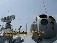 南海舰队蓝军首次曝光:全海军加持,专戳红军软肋