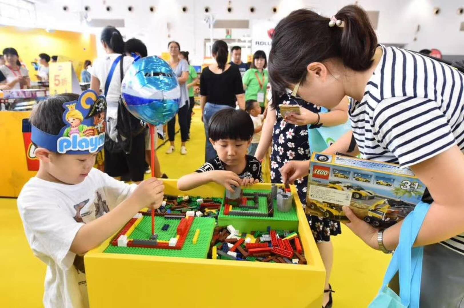 2018北京玩博会在农展馆开幕