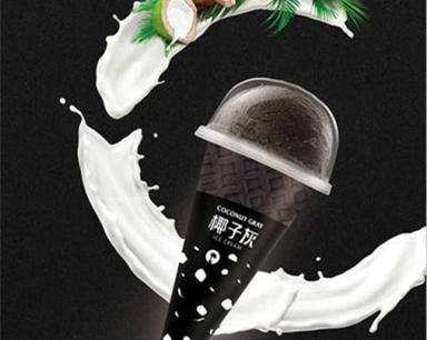 """黑色冰激凌添活性炭在美禁售 国内宣传可""""美颜"""""""
