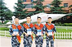 陕西2018年空军青少年航空学校定选补充工作启动