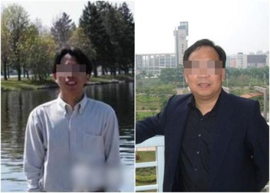 广州大学教授刺杀同事夫妇动机曝光:怀疑被举报