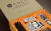 戏精教授配神药 买药赠送治疗仪还能办北京医保