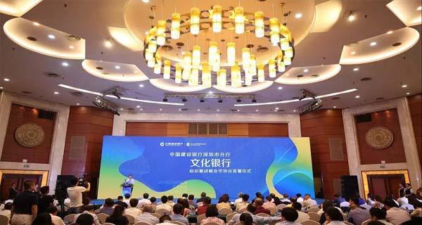 深圳文化创新发展又有新动作,令人期待的文化银行来啦!