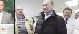 """华府观察:美民主党要求取消""""双普会"""" 敦促引渡12名俄罗斯人"""