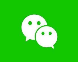 微信新规:8月1日正式实施