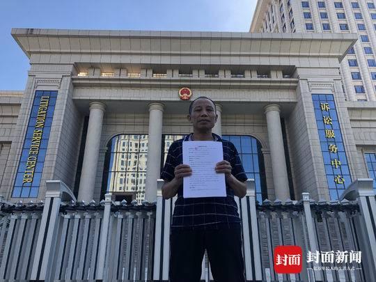 江西投毒案当事人申请4100万赔偿 服刑19年被判无罪