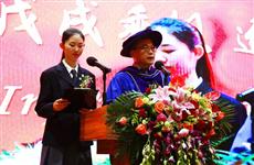 枫叶教育99名毕业生获世界十强名校录取
