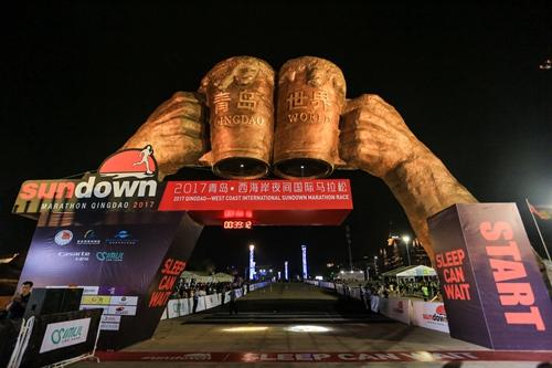 2018青岛·西海岸夜间国际马拉松报名通道25日开放