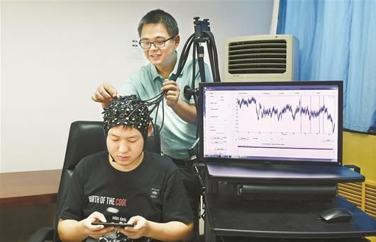 武汉专家多年研究发现 沉迷网游影响脑部发育