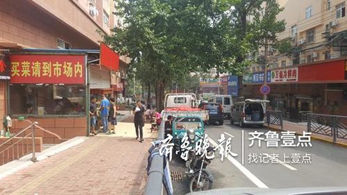 市北区延安路劝迁8处烧烤点 改造18个老旧楼院_青岛
