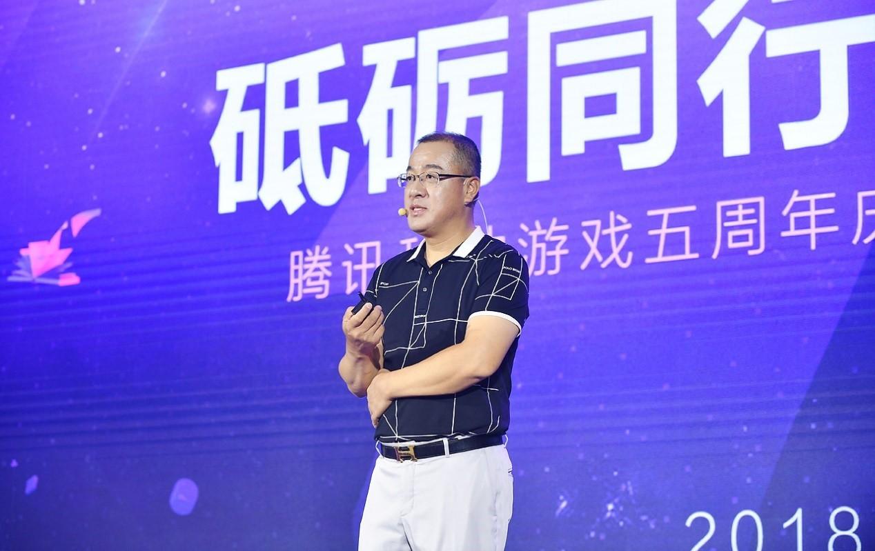 腾讯游戏吕鹏:以高品质内容、创新孵化推动行业增长