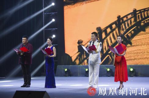 黄骅市举办2018年双拥文艺晚会图片