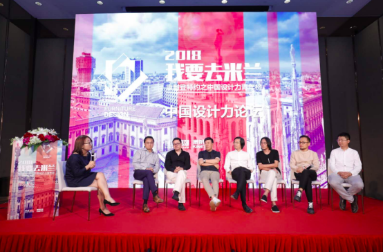 """2018""""我要去米兰""""正式启动 助推中国青年设计力"""