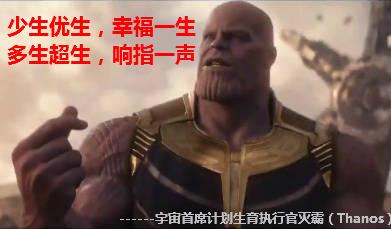 """FUN来了180803:深圳男子有75套房产 转给""""小三""""40套"""