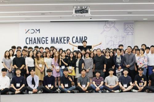 借助现象级韩剧开路 名创优品以娱乐营销锁定韩国年轻消费者